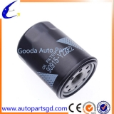 High Quality Assurance Auto Oil Filter 90915-YZZD4