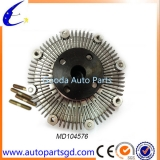 Japanese car auto spare parts fan clutch for Mitsubishi Montero  Pickup  Galant OEM MD104576